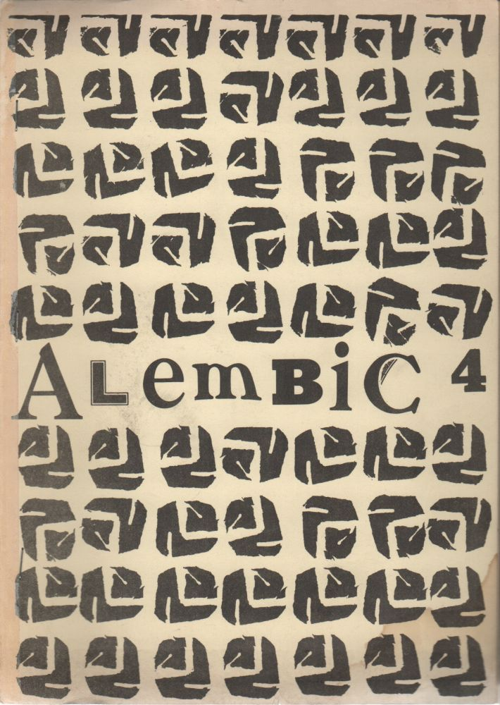 ALEMBIC 4: A Novel of New Poetry, Prose and Graphics;. Robert HAMPSON.