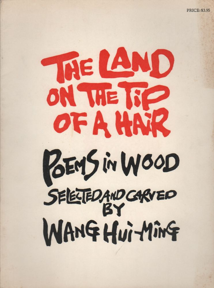 THE LAND ON THE TIP OF A HAIR: Poems in Wood. Wang HUI-MING.