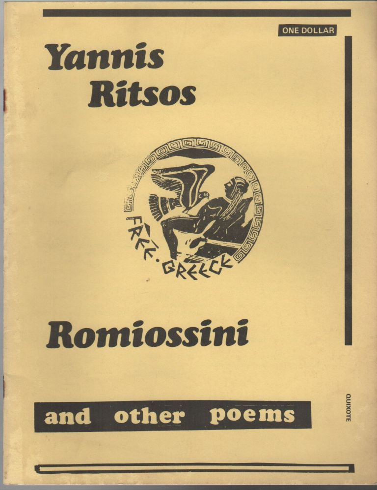 ROMIOSSINI AND OTHER POEMS [Cover Title]. Yannis RITSOS.