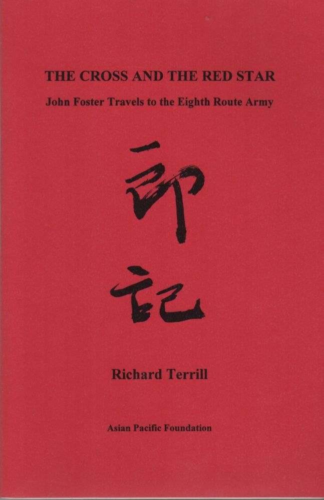 THE CROSS AND THE RED STAR: John Foster Travels to the Eighth Route Army. Richard TERRILL.