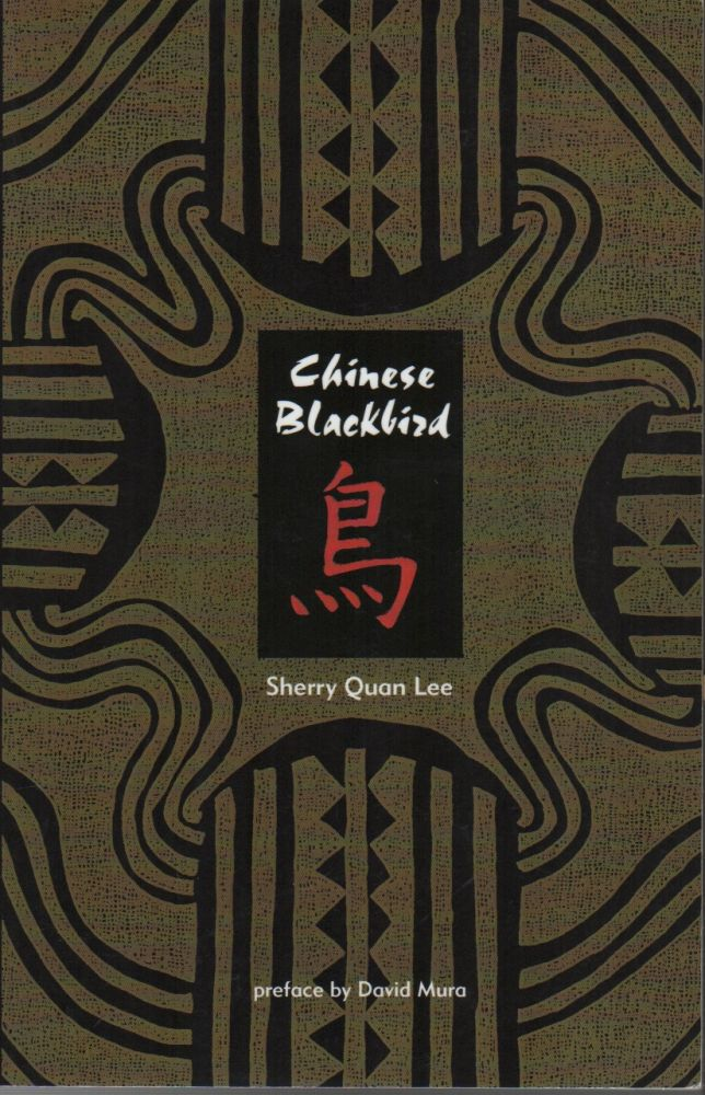 CHINESE BLACKBIRD. Sherry Quan LEE.