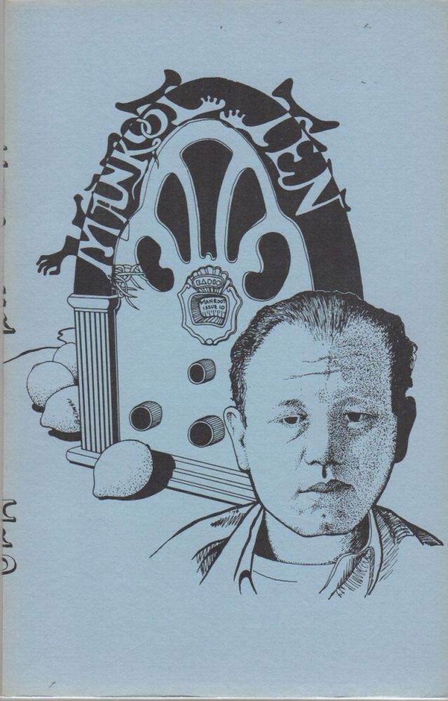 MANROOT - No. 10 - Late Fall 1974 Winter 1975: The Jack Spicer Issue. Jack SPICER, Paul Mariah, Richard Taggett.