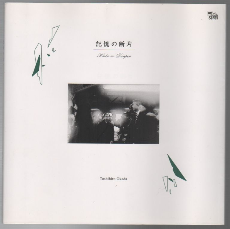 "KIOKU NO DANPEN ( ) (""These are Fragments of my memory"" [Rear Cover Title]). Toshihiro OKADA."