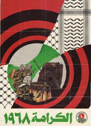 Original Palestinian Nationalist Poster from Battle of Karameh]. Propaganda, Middle East, PLO