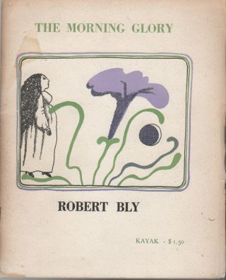 THE MORNING GLORY: Another Thing That Will Never Be My Friend