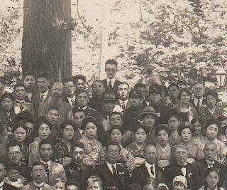 Photo Album of a Lutheran Missionary in Japan]. Photography, Missionaries, Japan