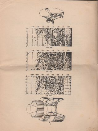 SECTIONS FROM BOOK OF THE CRANBERRY ISLANDS [WIth TLS, Typed Postcard, and Promotional Ephemera]