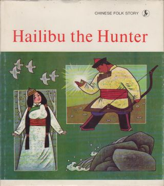 HAILIBU THE HUNTER