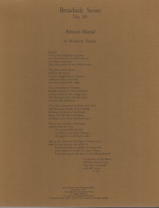 AFRICAN MAMA (Broadside Series No. 89