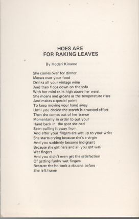 HOES ARE FOR RAKING LEAVES [...] UNITE [...] THE BLACK MAN'S LIFE [...] SUPERBLACK (Broadside No. 53