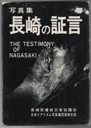 THE TESTIMONY OF NAGASAKI / (Shashinsh : Nagasaki no sh gen